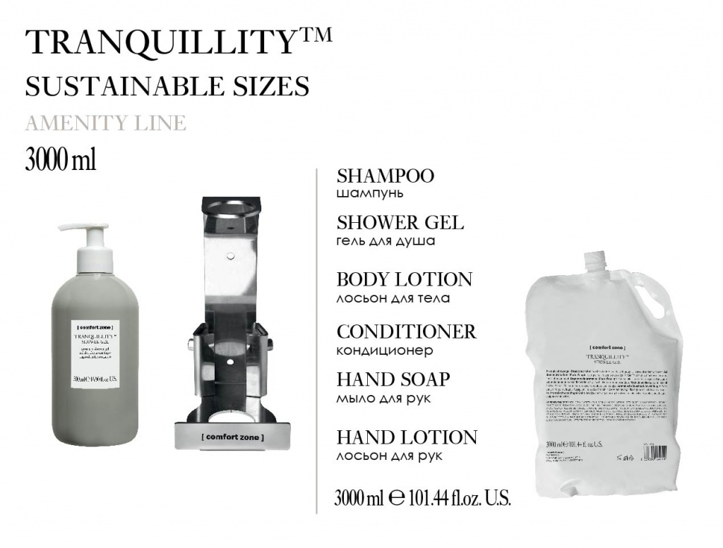 TRANQUILLITY HOTEL AMENITIES Banner Site-01.jpg