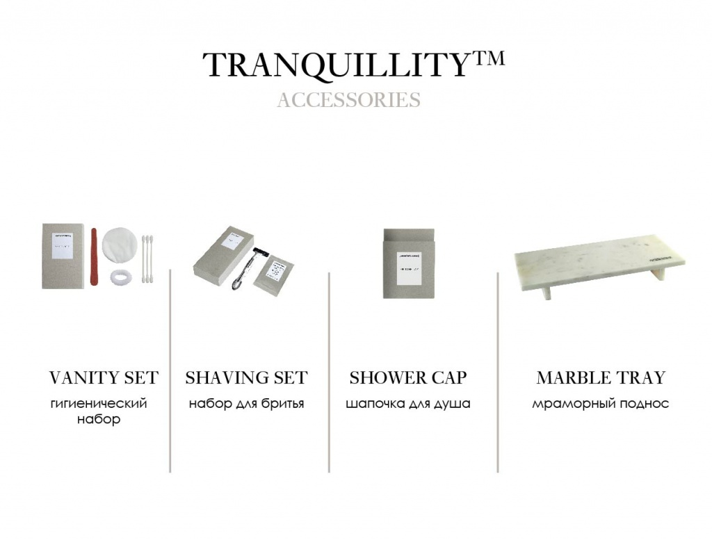 TRANQUILLITY HOTEL AMENITIES Banner Site-05.jpg